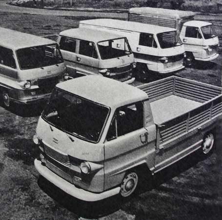 1969 Auto Union Utilitarios-02 Argentina