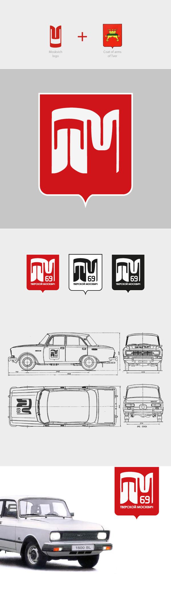1969 Moskovitch Logo