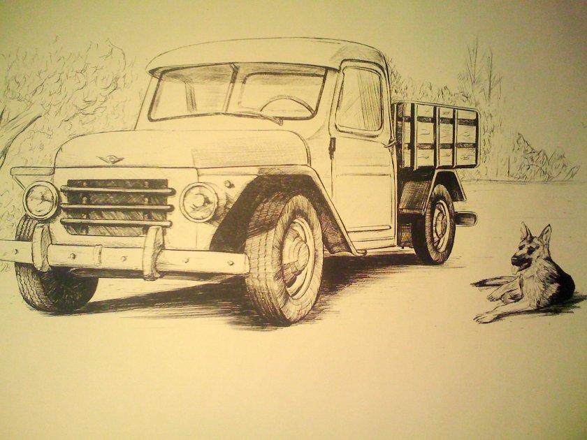 1969 Rastrojero 15325