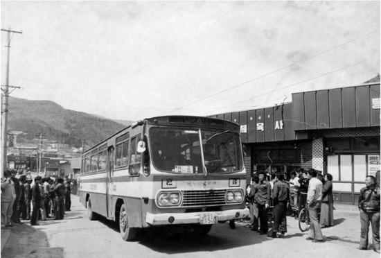 1970 Hyundai bf101