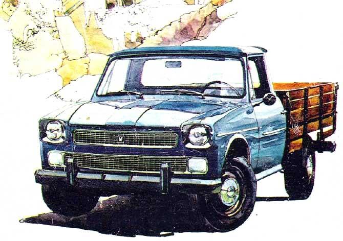 1975 Rastrojero