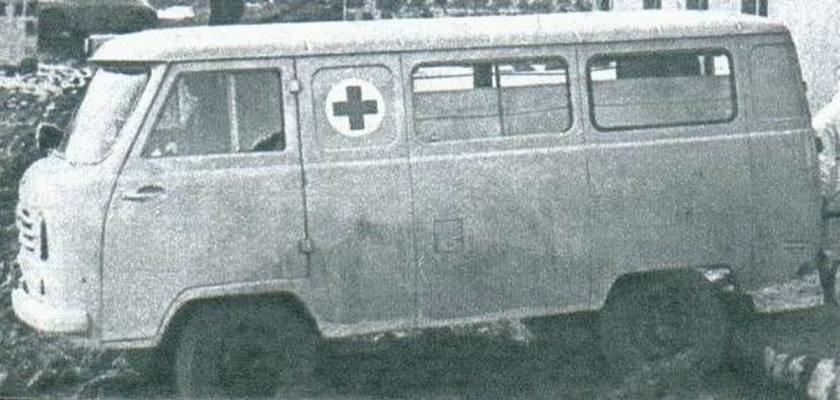 1976 Ambulance uaz450ao