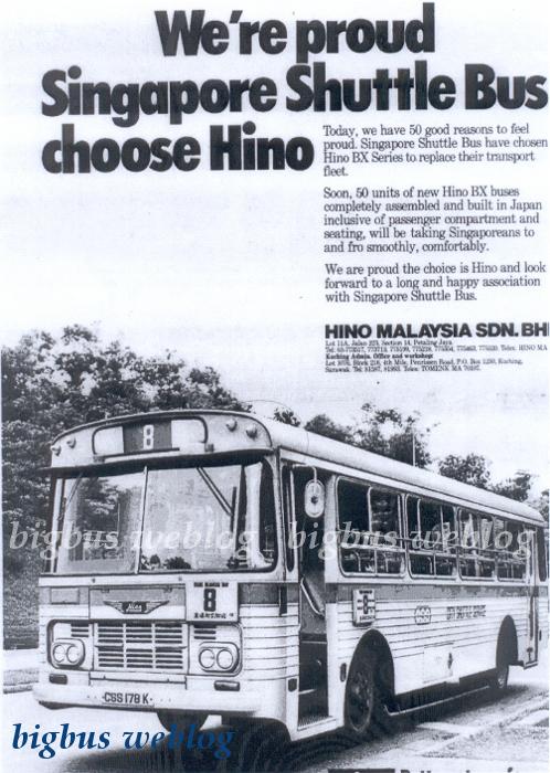 1976 Soon Chow bodied Hino BX341E