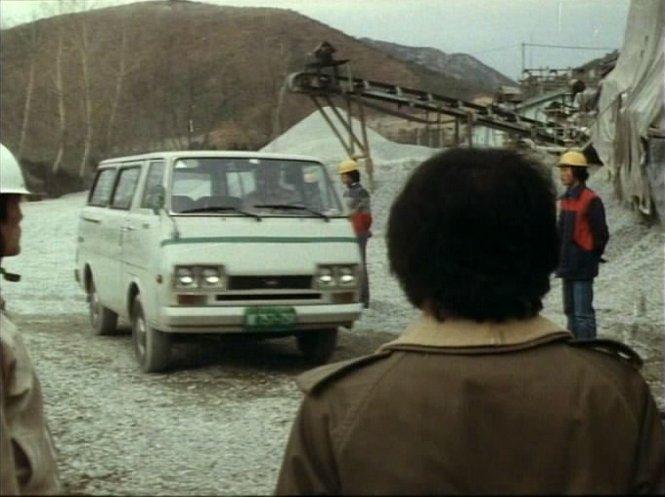 1977 Hyundai Porter a