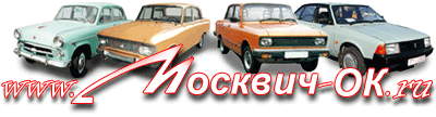 1978 Moskvich logo 4a