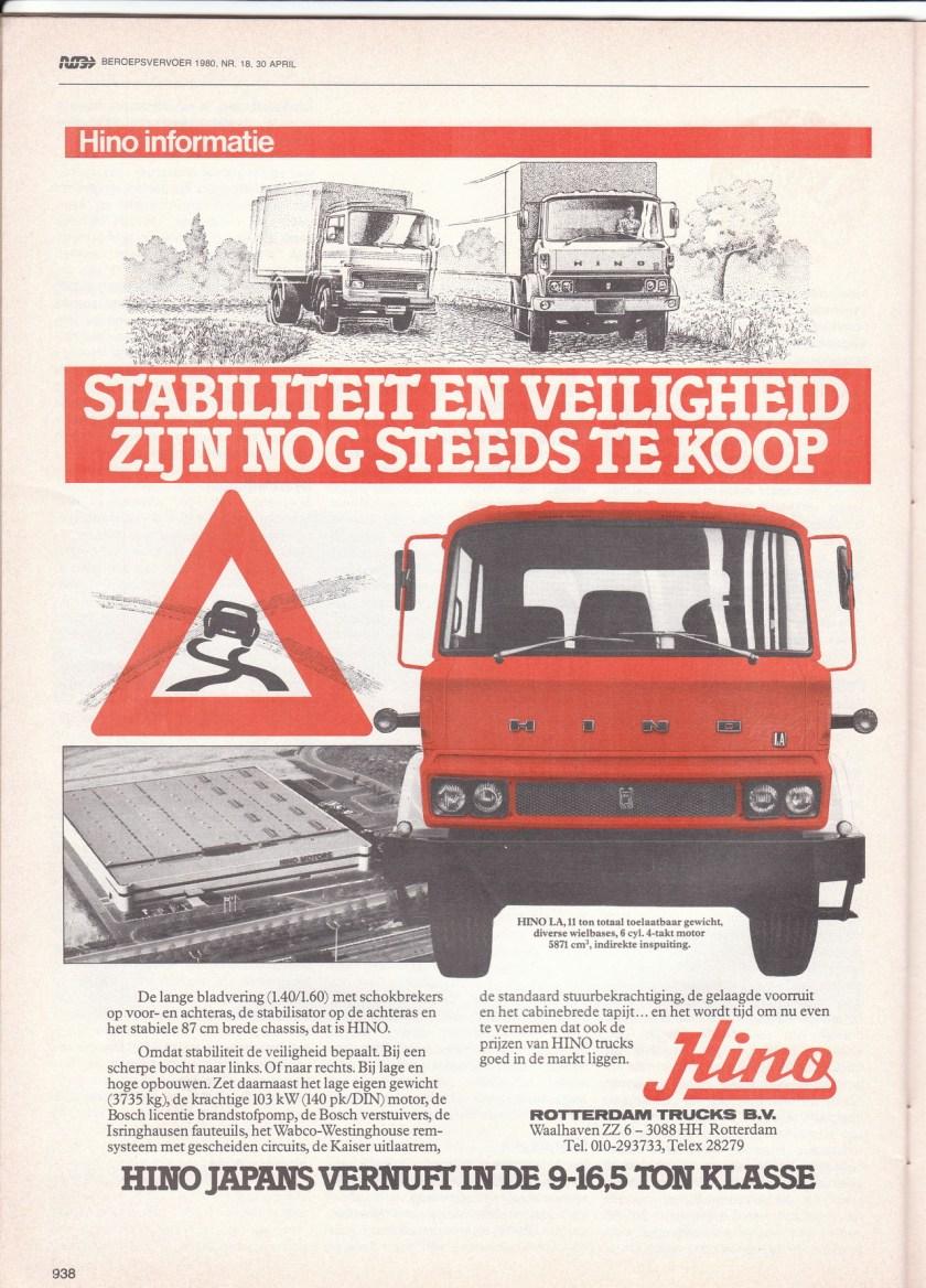 1979 hino