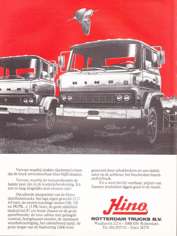 1979 Hino2