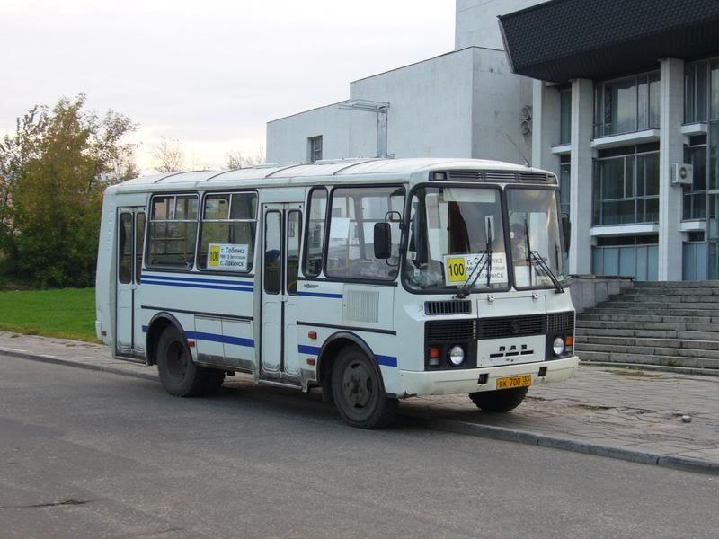 2003 GAZ 3205