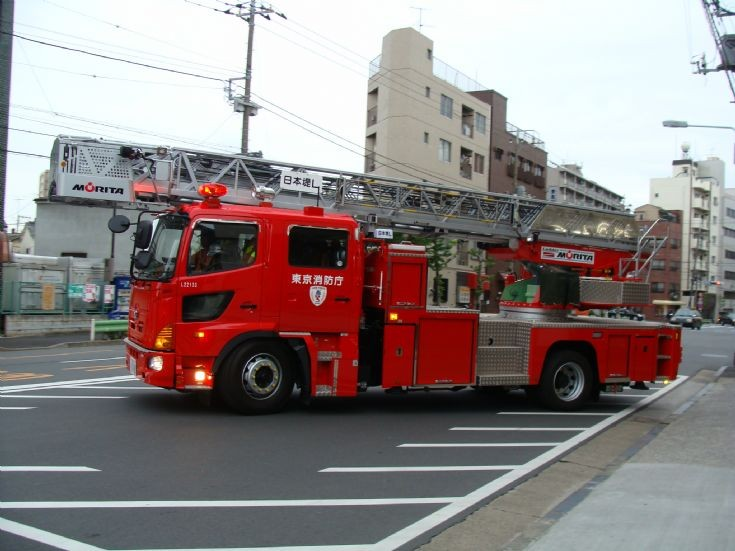 2004 Hino - Fire Department Tokyo a