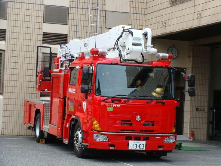 2004 Hino - Fire Department Tokyo b