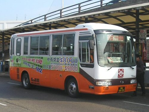 2004 Hino Liesse Bus