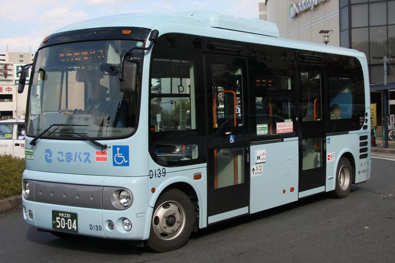 2007 Hino Poncho OdakyuBus D139 Komabus