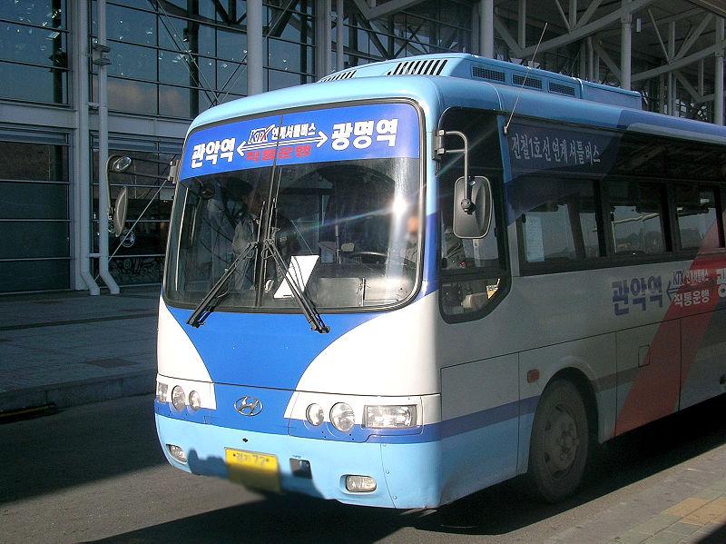 2011 Hyundai Aero Town Gwangmyeong Shuttle