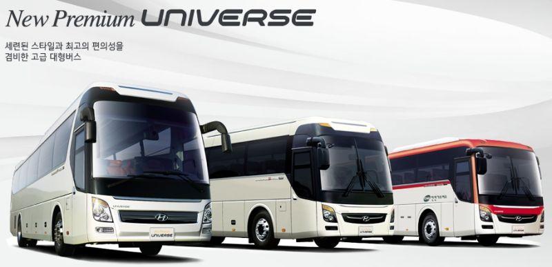 2013 Hyundai Universe Noble