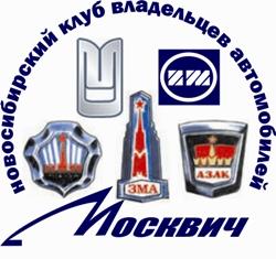 moskvichizh subSilver logo