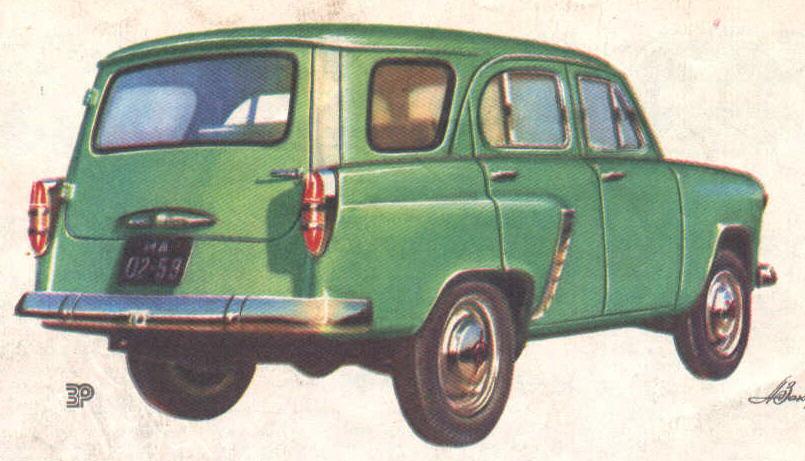 Moskvitch 426