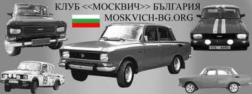 Moskvitch images a
