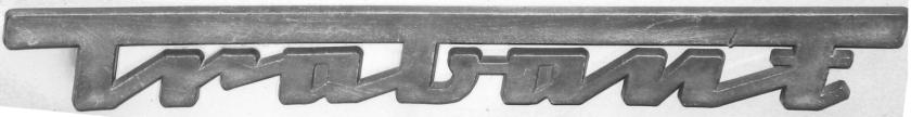 Trabbi 601-S-Typenschild 1