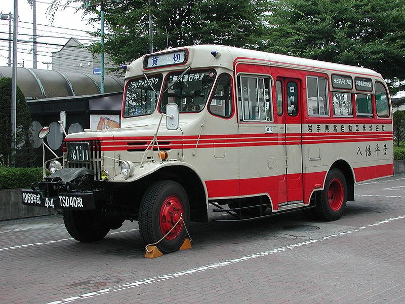 1954 Isuzu-IwateKenpokuBus