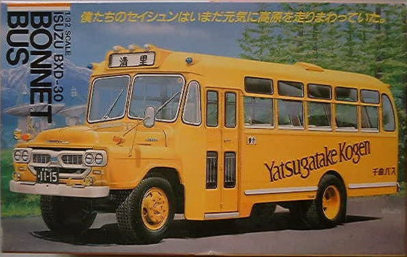 1957 Isuzu BXD-30 Bonnet Bus (LS 2217)