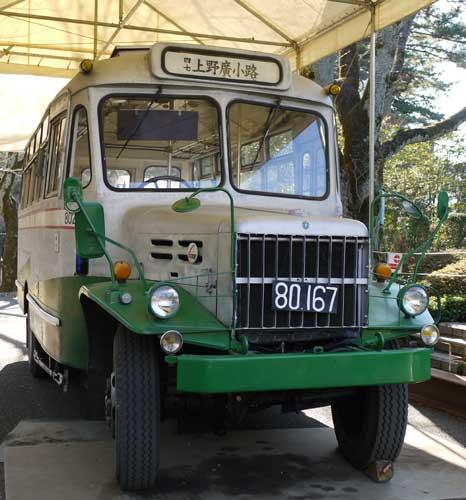 1957 isuzu-tsdbus