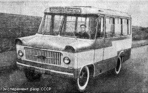 1960 KAVZ-985
