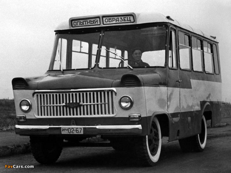 1960 kavz concepts 1