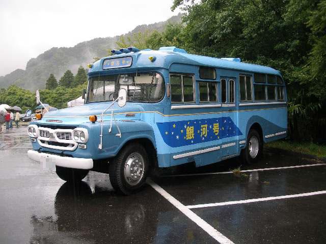 1966 Isuzu BXD30