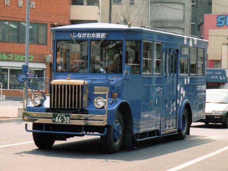 1969 Isuzu