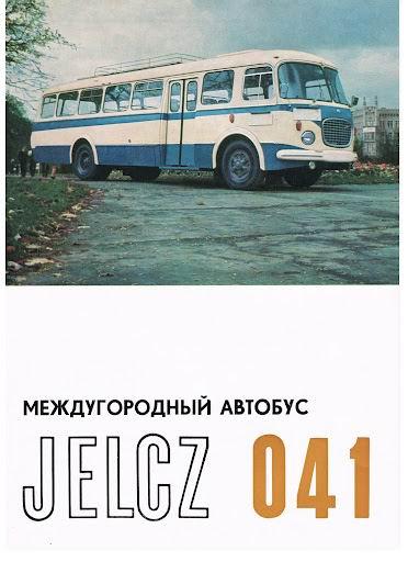 1969 JELCZ 041