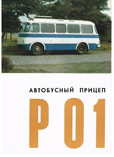 1969 JELCZ P01