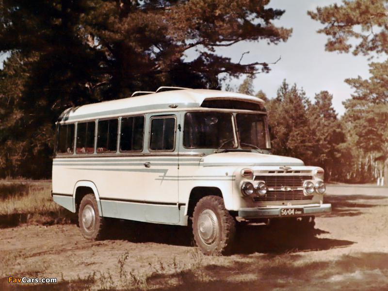 1969 kavz 685 3270a