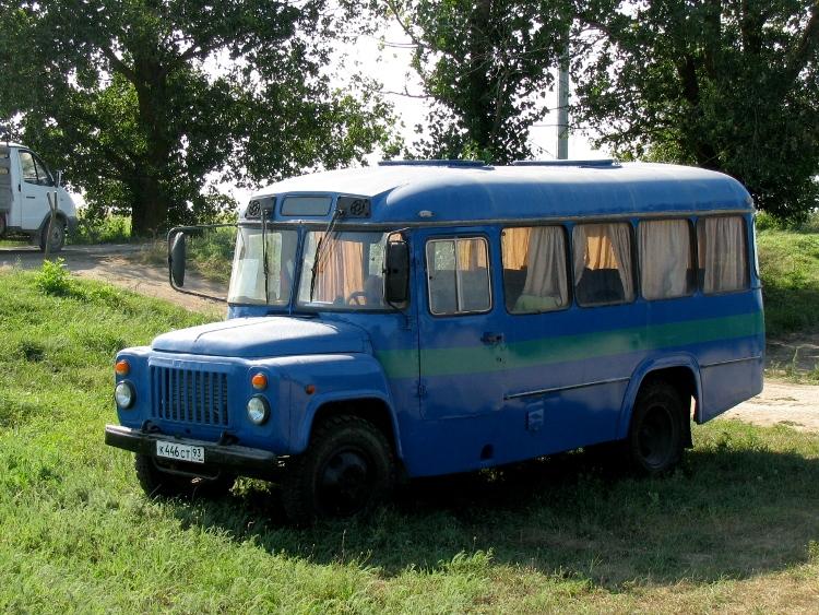 1971-91 KAvZ 3270 Rusland
