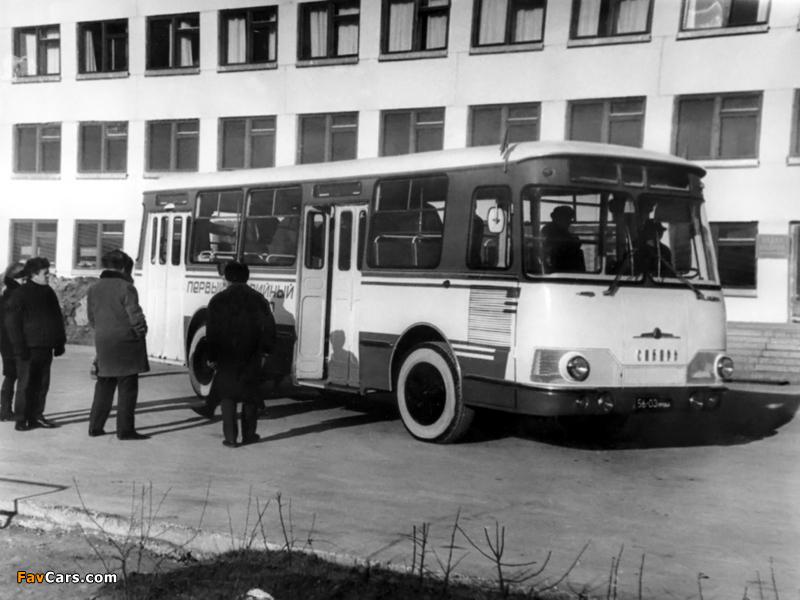 1975-76 kavz 3100 sibir