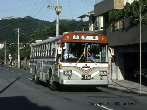 1977 Kagoshima Isuzu NSK 80-IL1