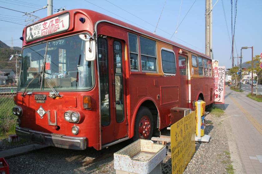 1978 Isuzu Bus