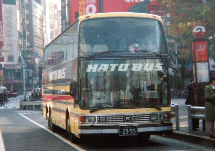 1980 Kassbohrer-Setra-S216HDS-Hato-Bus