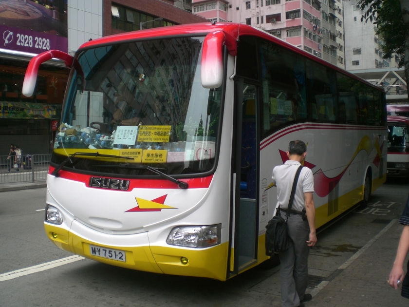 2006 ISUZU Estate Bus