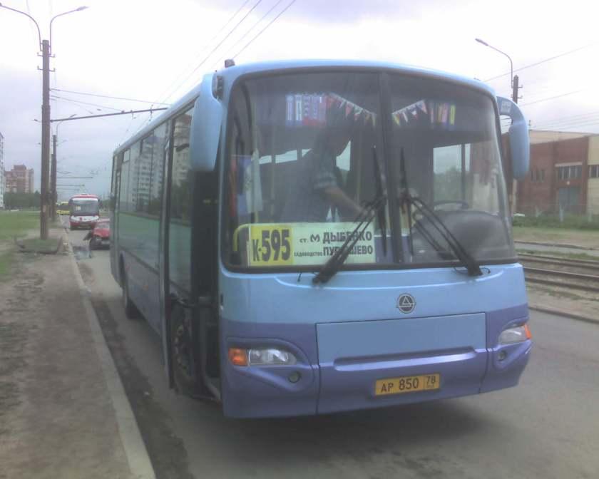 2006 -- KAvZ-4238