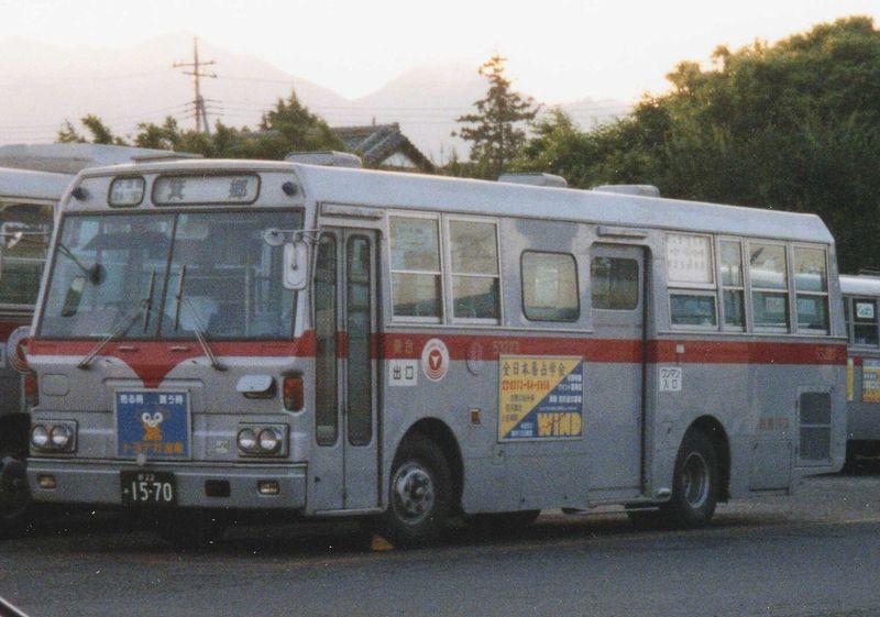Isuzu-Kitamura-Gumma-Bus