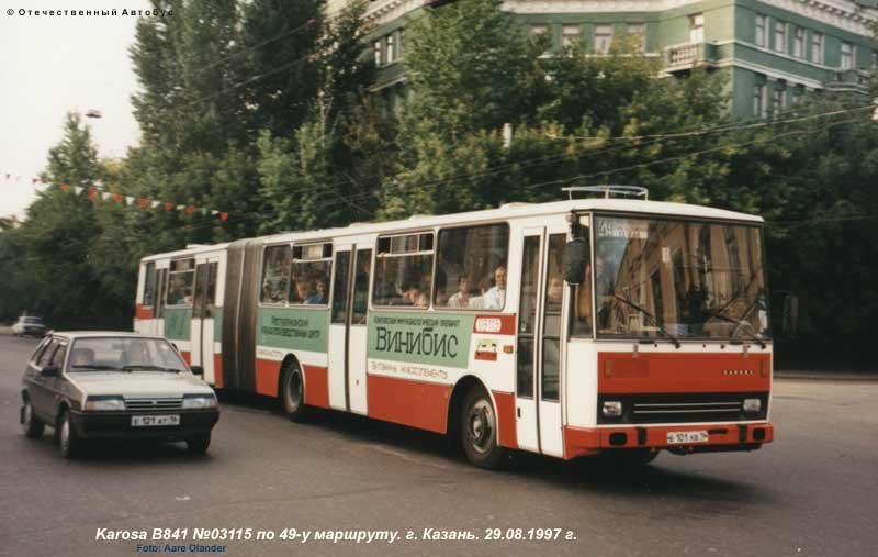 Karosa B841