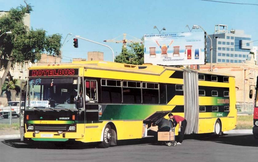 Karosa C734 Hotelbus