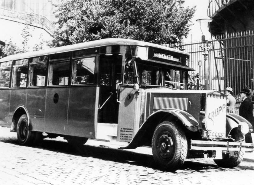 1928 Krupp RET