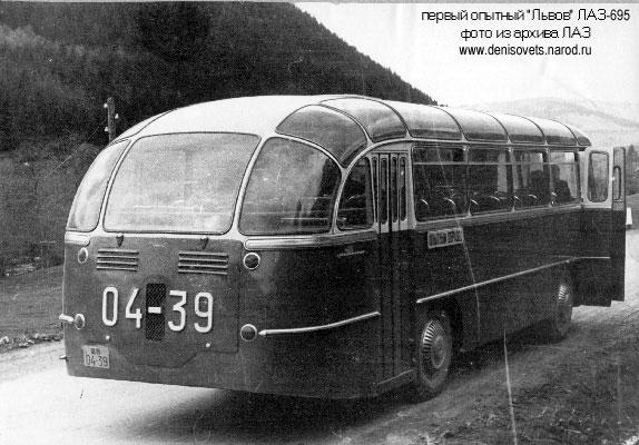 1955-58 LAZ 695 1ed 5
