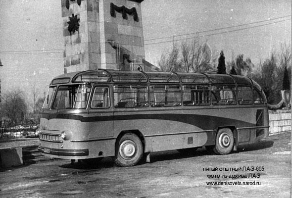 1956 LAZ 695 5ed 1
