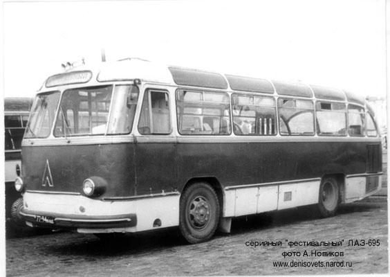 1957 LAZ 695 5ed 6
