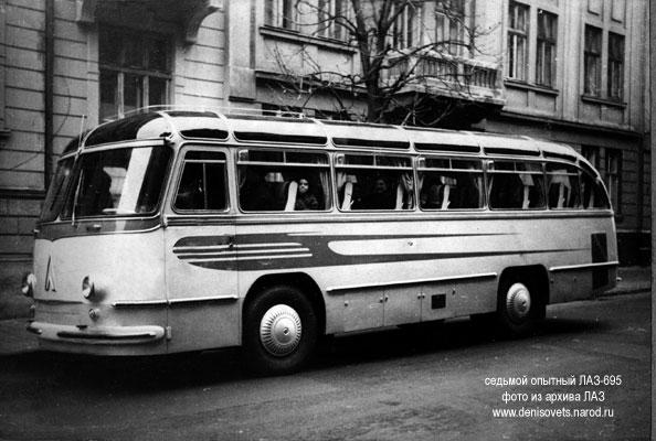 1958 LAZ 695 7ed 2