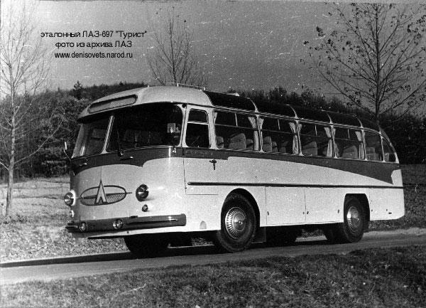 1958 LAZ 697 Turist