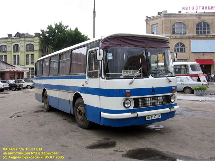 1959-85 LAZ-697Р