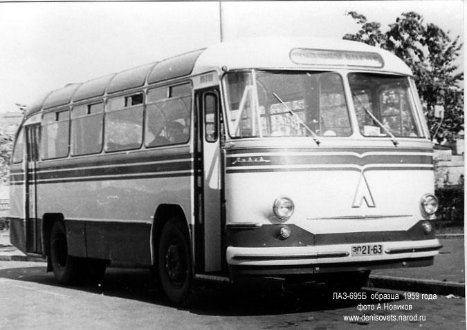 1959 LAZ 695B 1ed 7